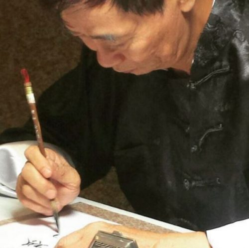 calligrapher-hong-kong